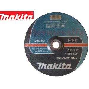 Slibeskive Makita A 24 R; 230x6 mm