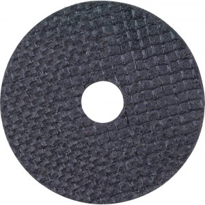 Skæreskive Proxxon 28155; 50 mm; 5 stk.